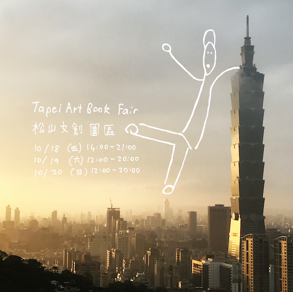 Taipei art book fair